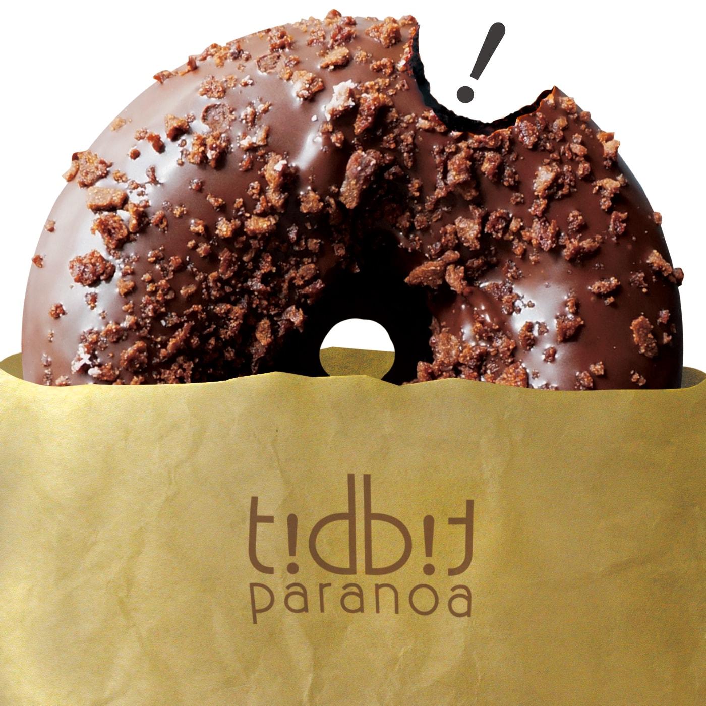 tidbit - 7曲入りのミニアルバム